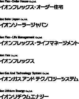 会社 イオン リチウム エナジー 株式